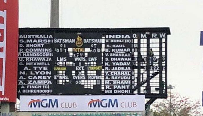 Ind vs Aus 5th ODI: কোটলার স্কোরবোর্ডে বড়সড় ভুল, ব্যঙ্গ করতে ছাড়ল না ক্রিকেট অস্ট্রেলিয়া