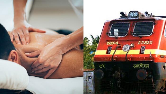 চলন্ত ট্রেনে পাবেন মাসাজ, অভিনব পদক্ষেপ ভারতীয় রেল-এর