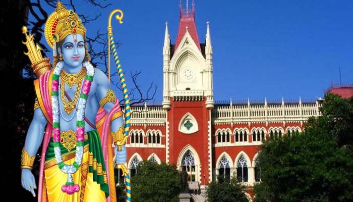 জনস্বার্থের সঙ্গে জড়িত নয় 'জয় শ্রী রাম', মামলা খারিজ করল কলকাতা হাইকোর্ট