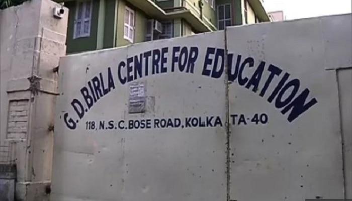 আজ মিলবে জিডি বিড়লার আত্মঘাতী ছাত্রীর পোস্টমর্টেম রিপোর্ট