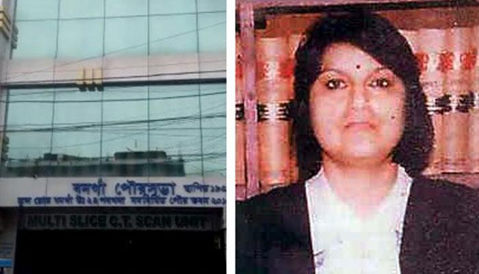 'প্রধান বিচারপতির পদকে সম্মান করুন', বনগাঁ মামলায় সরকারি আইনজীবীদের  মন্তব্য বিচারপতি সমাপ্তি চট্টোপাধ্যায়ের