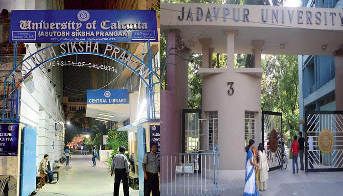 QS India Ranking 2020: রাজ্য পোষিত বিশ্ববিদ্যালয়গুলির মধ্যে দেশের সেরা কলকাতা, দ্বিতীয় যাদবপুর