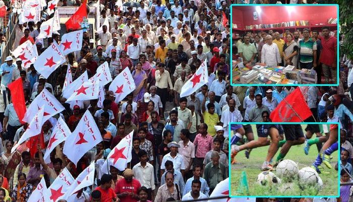 বই আর ফুটবল-এই দুই অনুভূতিকে হাতিয়ার করেই জনসংযোগ বাড়াতে চাইছে বাম যুবসংগঠন