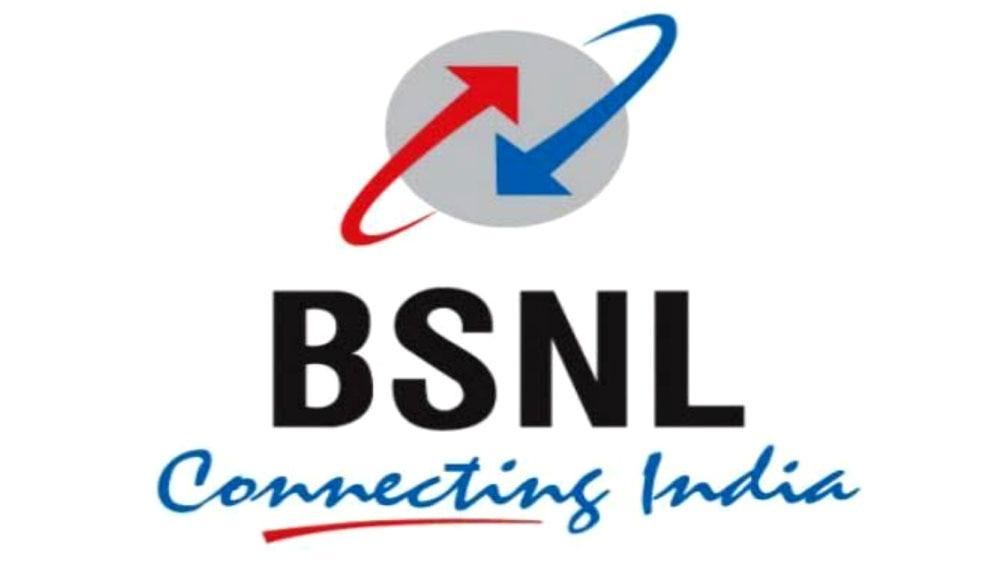 BSNL-এর নতুন প্রিপেড প্ল্যানে মিলছে Jio-র থেকেও বেশি ডেটা, বাড়তি ভ্যালিডিটি!
