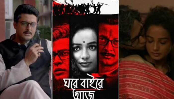 ফিল্ম রিভিউ: সেকুলার বনাম হিন্দুত্ব- অপর্ণার 'ঘরে বাইরে আজ'কের রাজনীতি