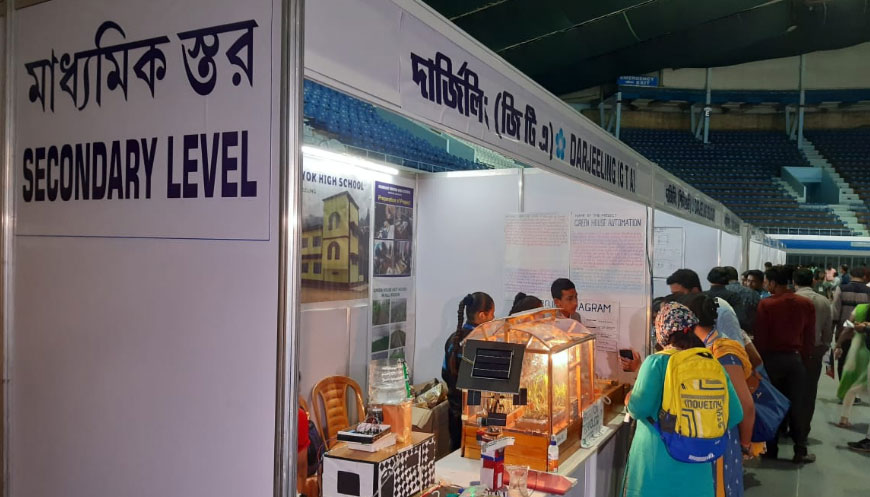 West Bengal Student-Youth Science Fair, 2019