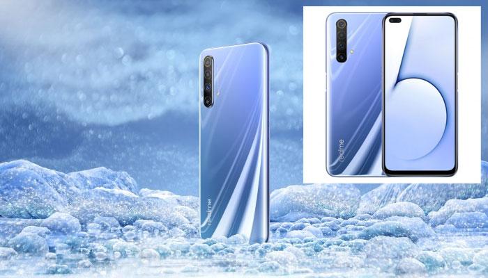 Realme X50 Pro 5G-এর নতুন ফিচার চ্যালেঞ্জের মুখে ফেলেছে Xiaomi-কে