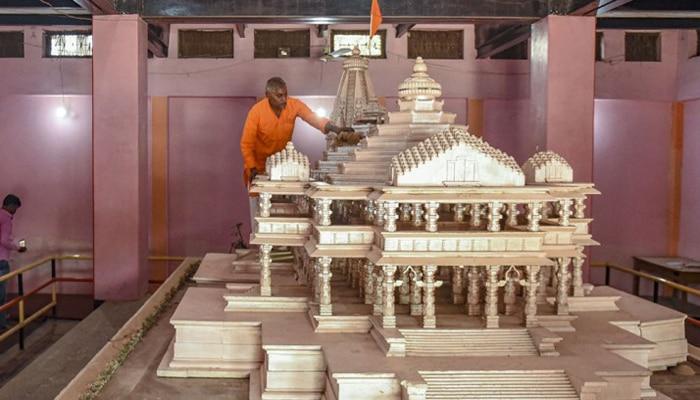 ১০ জুন শিবের আরাধনা, তারপরই শুরু অযোধ্যায় মন্দির নির্মাণ
