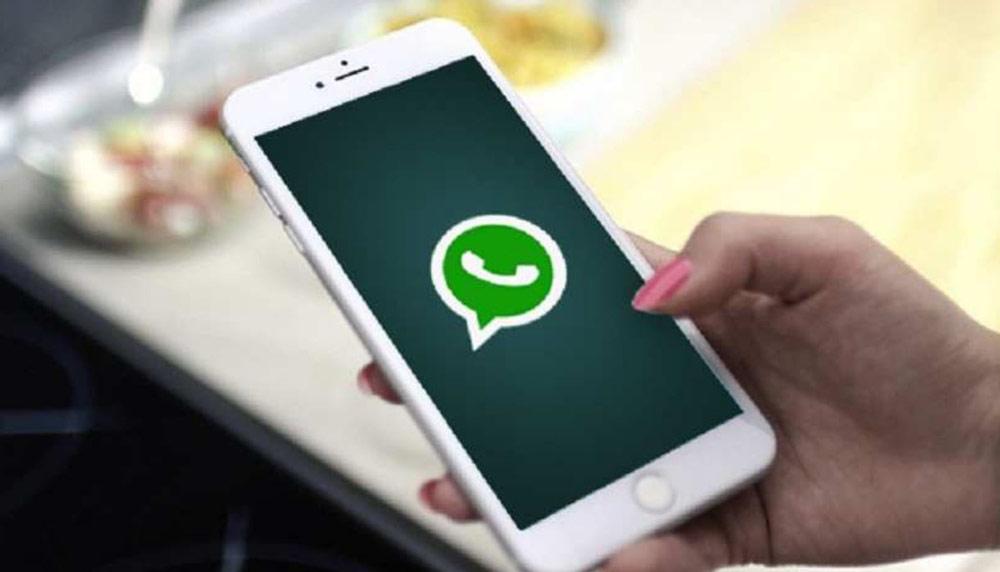 লঞ্চ হল WhatsApp Pay! জেনে নিন কোথায় চালু হল নতুন এই ডিজিটাল পেমেন্ট পরিষেবা