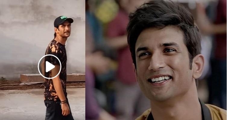 ইনি যেন অবিকল সুশান্ত! ভাইরাল প্রয়াত অভিনেতার 'হামসকলের' ছবি