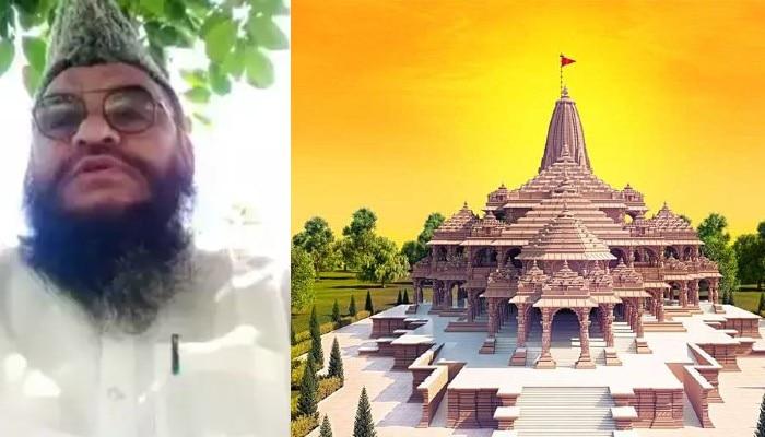 ভূমি পুজোর পরই মুসলিম নেতার হুমকি, ''রাম মন্দির ভেঙে মসজিদ হবে''