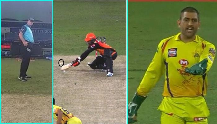 IPL 2020: ধোনির চোখরাঙানি! ওয়াইড বল দিতে গিয়েও দিলেন না আম্পায়ার, দেখুন ভিডিয়ো