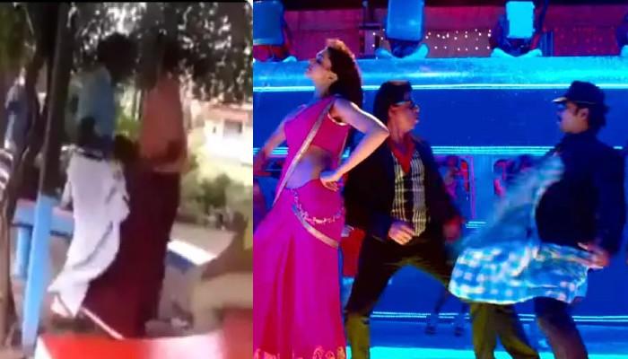 আজব কায়দা! না খুলেই নিজেদের মধ্যে লুঙ্গি বদলে নিলেন দু'জন! Lungi Dance 2.0?