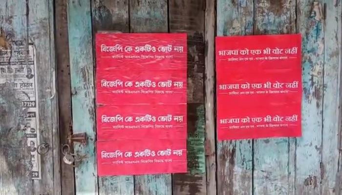 'BJP-কে একটিও ভোট নয়', পোস্টারে পোস্টারে ছয়লাপ শিলিগুড়ি
