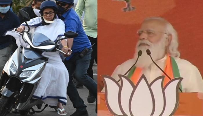 WB Assembly Election 2021: স্কুটি যখন নন্দীগ্রামে পড়তে চাইছে, আমরা কী করব: Modi