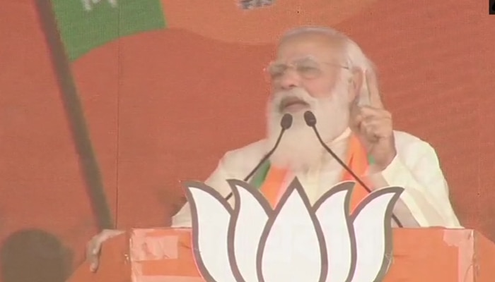 WB Assembly Election 2021 LIVE: এবার জোরে ছাপ, টিএমসি সাফ: Modi