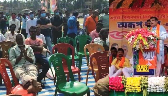 WB Assembly Election 2021: এগরায় প্রায় ফাঁকা মাঠে বক্তব্য Nitin-Rajib-এর, কটাক্ষ করতে ছাড়লেন না অভিষেক