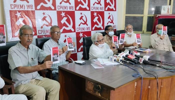 West Bengal Election 2021: অতীত থেকে শিক্ষা, শিল্পায়ন নিয়ে ইশতাহারে 'ডিফেন্সিভ' Left Front