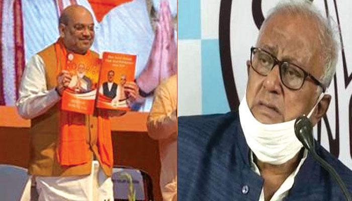 WB Assembly Election 2021: বাংলার জন্য ইশতাহার প্রকাশ করলেন গুজরাটের একজন, রাজ্যে নেতা নেই BJP-র, কটাক্ষ Saugata-র
