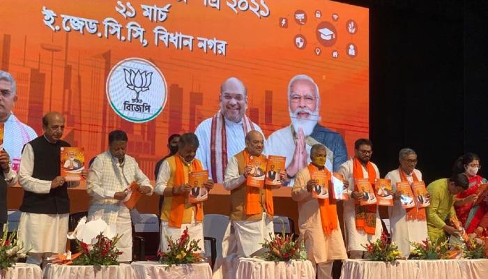 BJP Manifesto: অন্নপূর্ণা ক্যান্টিনে ৫ টাকায় খাবার, রেশনে সস্তায় ডাল-নুন-চিনি