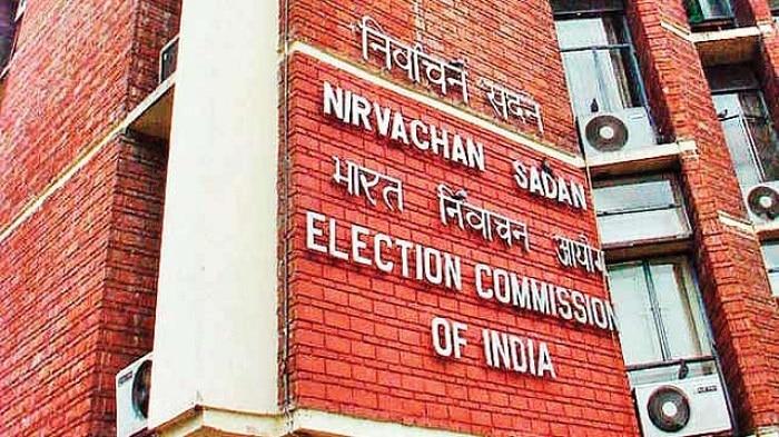 WB assembly election 2021 : প্রথম দফার ভোটের ২ দিন আগে ৪ পুলিস কর্তা সহ জেলাশাসক বদলি কমিশনের