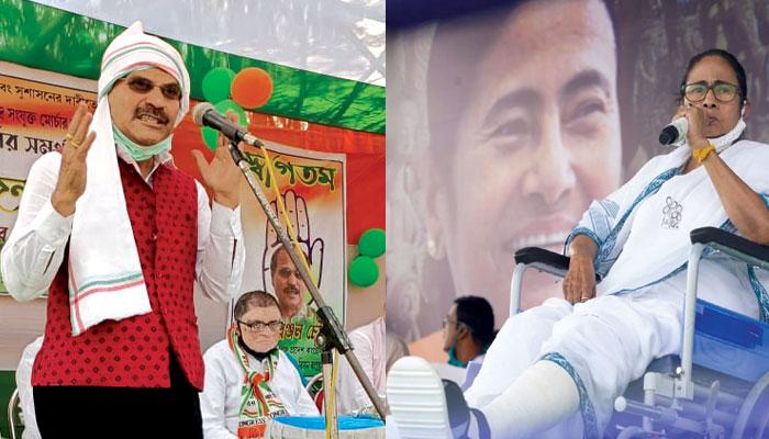 WB  Assembly Election 2021: ডাক্তারের সার্টিফিকেট দেখাতে পারেননি; নাটক করছেন Mamata, কটাক্ষ অধীরের