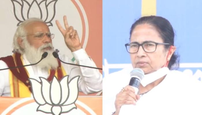 West Bengal Election 2021: দিদি মুসলিমদের এক হতে বলছেন, আমরা হিন্দুদের বললে তো নোটিস চলে আসত: Modi