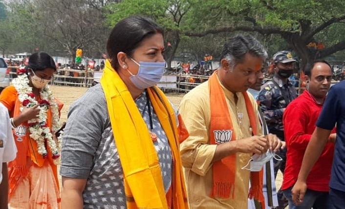 West Bengal 3rd Phase Election 2021: দিদির চিঠিই বলে দিচ্ছে বিদায় নিচ্ছে তৃণমূল, কটাক্ষ স্মৃতি ইরানির