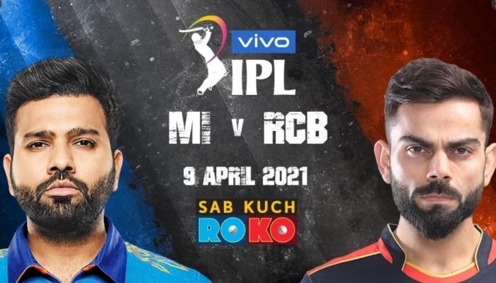 IPL 2021, MI vs RCB: 'শুরুর ম্যাচ এর চেয়ে ভাল হতে পারত না,' বললেন Virat Kohli