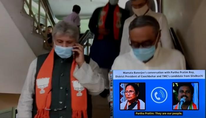 West Bengal Election 2021:'যিনি ফোন করেছেন অথবা ধরেছেন, তাঁদের হাতেই অডিয়ো ফাঁস,' কমিশনে BJP