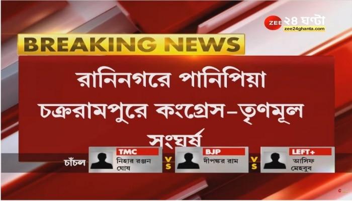 Bengal Election 2021: ভোট শুরুর আগে মুর্শিবাদে রানিনগরে উত্তেজনা, বোমাবাজিতে আহত ১