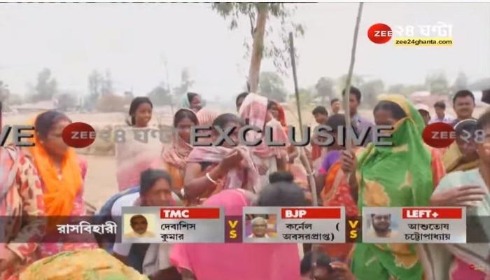 west bengal election 2021: উন্নয়ন হয়নি, লাঠি-ঝাঁটা হাতে ভোট বয়কট গ্রামবাসীদের