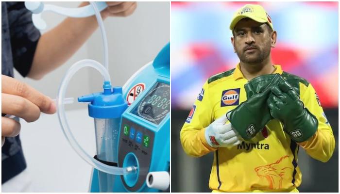 IPL 2021: বিমানবন্দরে হারানো অক্সিজেন কনসেনট্রেটর মিলল Dhoni দের হোটেলে!