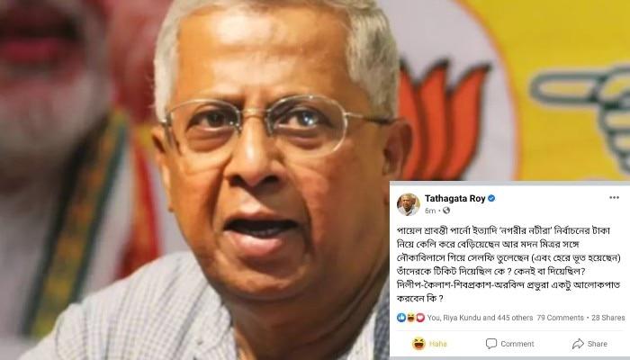West Bengal assembly election results 2021: 'নগরীর নটী'দের টিকিট দিল কে? তারকা প্রার্থী নিয়ে BJP নেতৃত্বকে প্রশ্ন তথাগতের