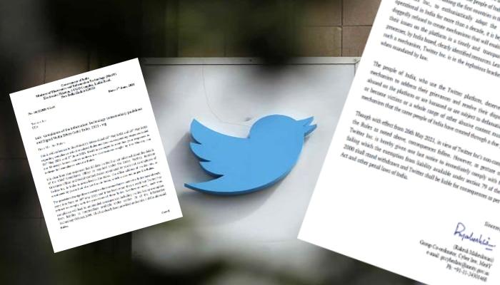 New IT Rules 2021: Twitter কে 'চূড়ান্ত নোটিস' ধরাল কেন্দ্র, না মানলে কড়়া ব্যবস্থা