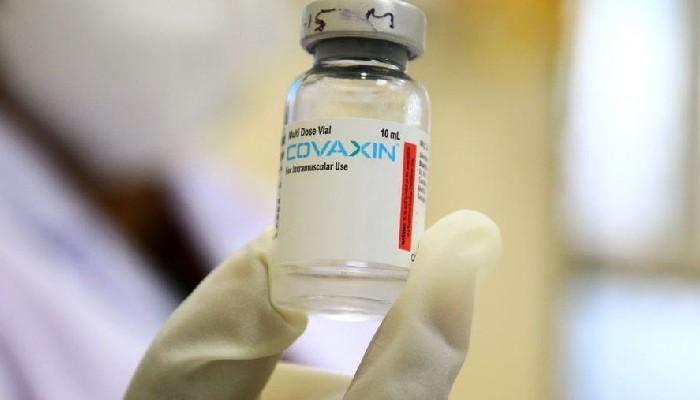 শীঘ্রই শুরু হবে Covaxin-এর চতুর্থ দফার ট্রায়াল, ঘোষণা Bharat Biotech-এর
