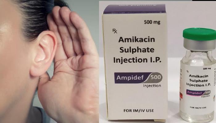 Amikacin-এর ক্রমাগত ব্যবহারে নষ্ট হতে পারে শ্রবণ শক্তি, বলছেন চিকিৎসকরা