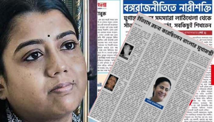 মমতা নজির গড়েছেন বিশ্বে, রাজনৈতিক ইতিহাসে অন্যতম সেরা বাঙালি নারী, লিখলেন অনিল-কন্যা