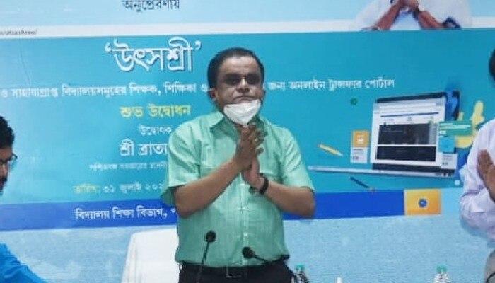 'উৎসশ্রী' পোর্টালে কীভাবে করবেন বদলির আবেদন শিক্ষকরা? রইল বিস্তারিত তথ্য