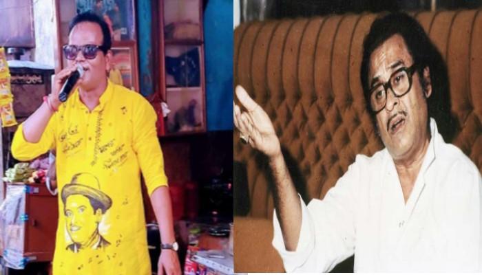 Kishore Kumar Birth Anniversary: কলেজস্ট্রিট চত্বরের এই দোকানে চায়ের সঙ্গে গান ফ্রি
