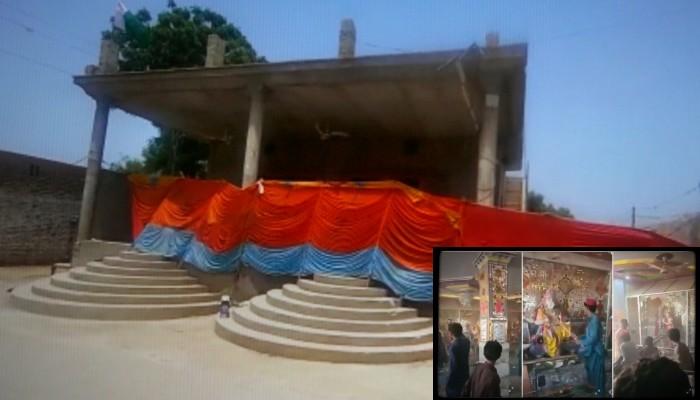 পাকিস্তানে গণেশ মন্দিরে হামলা, 'সংখ্যালঘুদের অধিকার রক্ষায় ব্যর্থ Imran', ক্ষুব্ধ ভারত