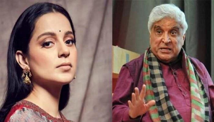 Javed Vs Kangana: অভিনেতাকে হুঁশিয়ারি আদালতের, পরবর্তী শুনানিতে উপস্থিত না হলে গ্রেফতারি পরোয়ানা