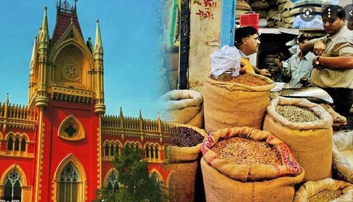 Duare Ration:  আদালতে স্বস্তি রাজ্যের, প্রকল্পে স্থগিতাদেশের আর্জি খারিজ হাইকোর্টের