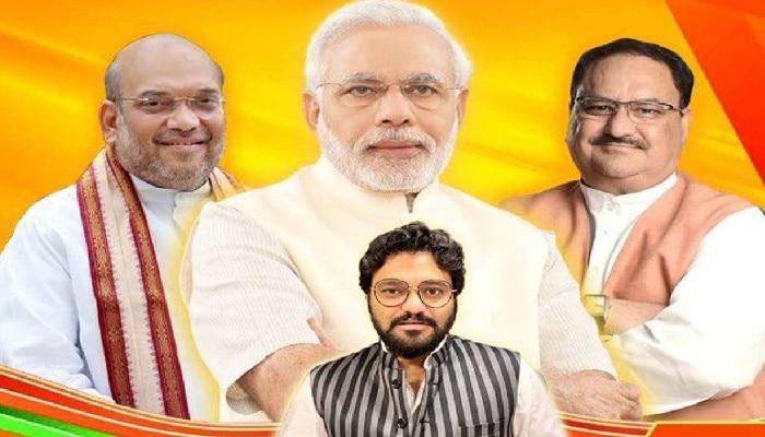 Babul quits BJP