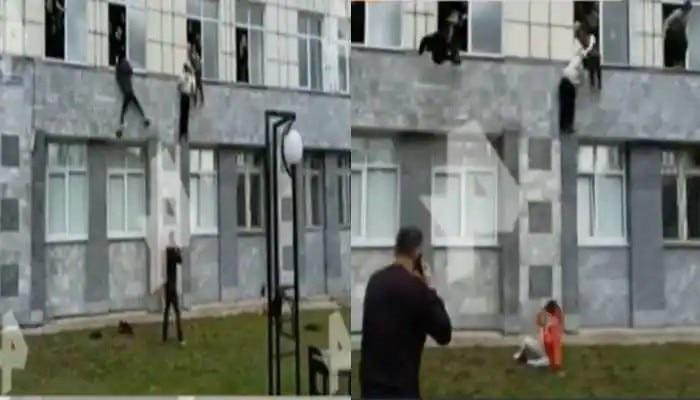 Russia: এবার বন্দুকবাজের হামলা রাশিয়ায়, নিহত ৮ আহত ৬
