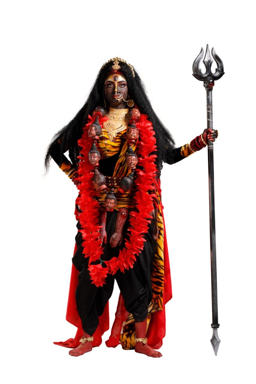 Kali Susmita