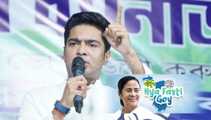 গোয়ায় ফুটল ঘাসফুল, প্রকাশিত লোগো-স্লোগান; তিন রাজ্যে BJP তাড়ানোর হুঙ্কার Abhishek-র