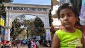 NRS-এ ৫ বছরের শিশুকে কুকুরের হামলা, রক্তাক্ত অবস্থায় উদ্ধার করলেন প্রত্যক্ষদর্শীরাই