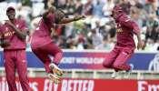 ICC World Cup 2019: ক্যারিবিয়ান শিবিরে বড় ধাক্কা! চোটের জন্য ছিটকে গেলেন রাসেল