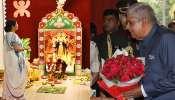 মুখ্যমন্ত্রীর বাড়ির পুজো, সংঘাত ভুলে সস্ত্রীক হাজির রাজ্যপাল